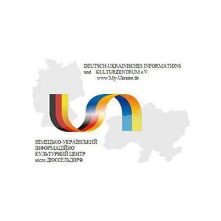 28_logo_dt-ukrainer 320px